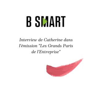 Loesia - BSMART - 29/03/2021